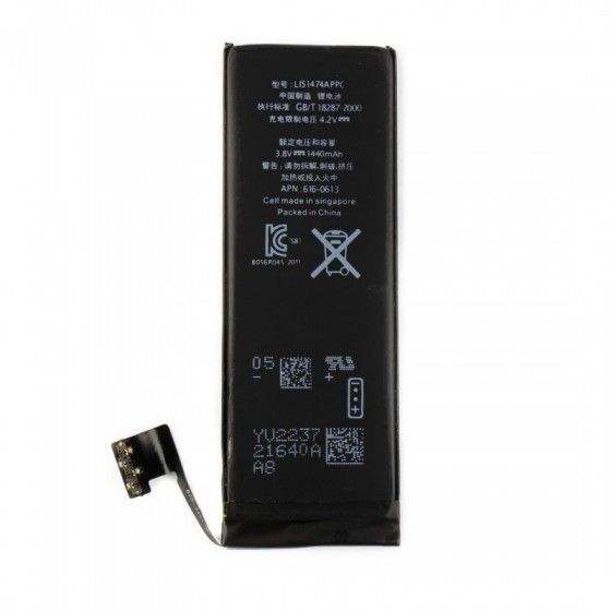 Batterie pour iPhone 5
