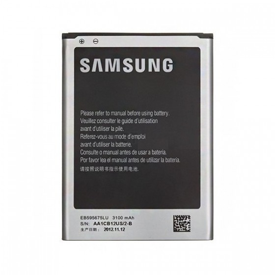 Batterie SAMSUNG - Galaxy Note 2