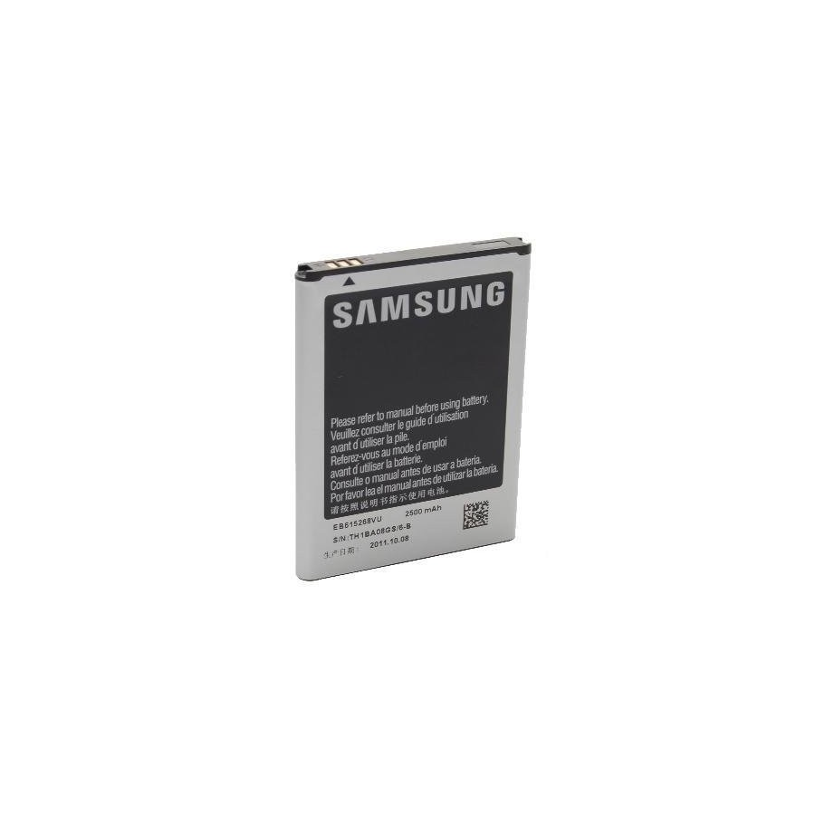 Batterie SAMSUNG - Galaxy Note 1
