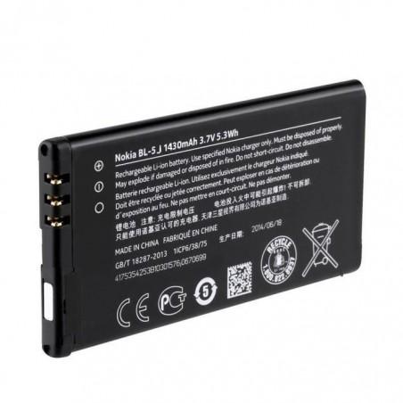 Batterie BL-5J - 1430 mAh NOKIA Lumia 520 / 530