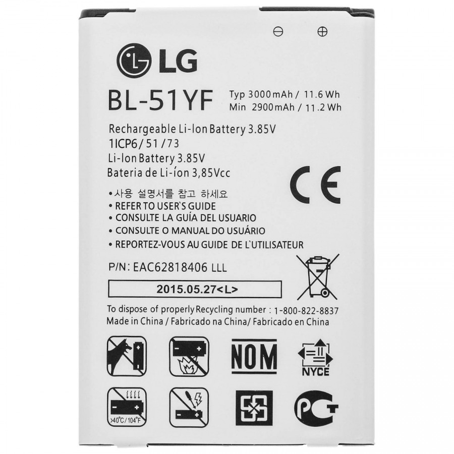 Flash For Lg bl