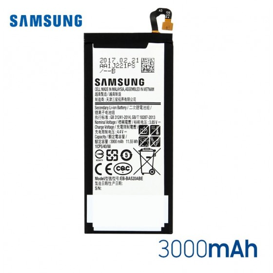 Batterie Samsung Galaxy A5 (2017)