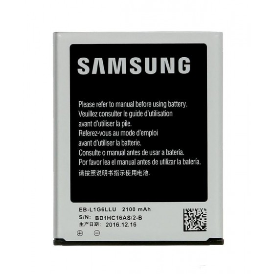 Batterie - Samsung Galaxy S3, Galaxy Grand , Grand Duos