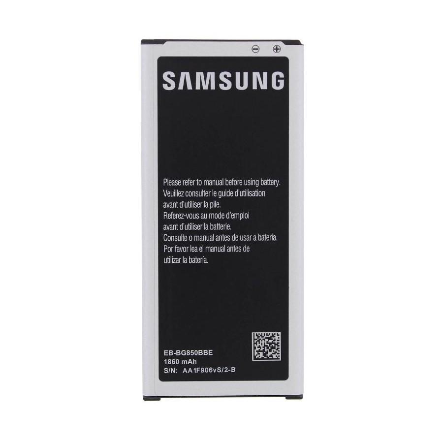 Batterie - Samsung Galaxy Alpha