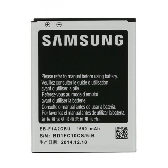 Batterie - Samsung Galaxy S2