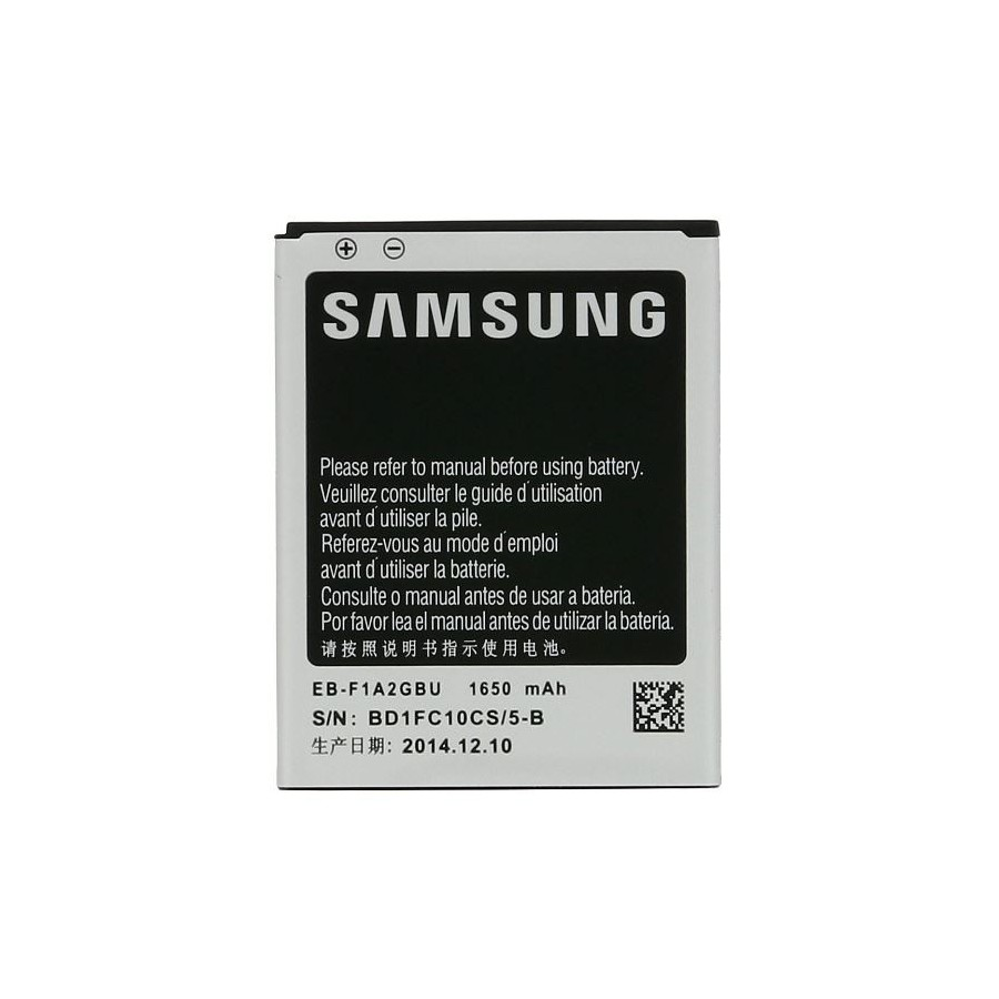 Batterie - Samsung Galaxy S2