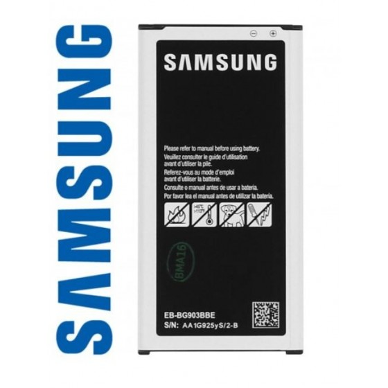 Batterie Samsung - Galaxy S5 / S5 New