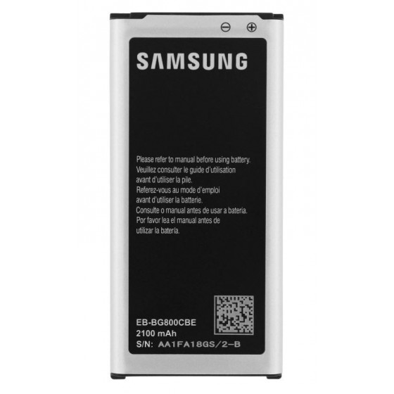 Batterie Samsung - Galaxy S5 Mini
