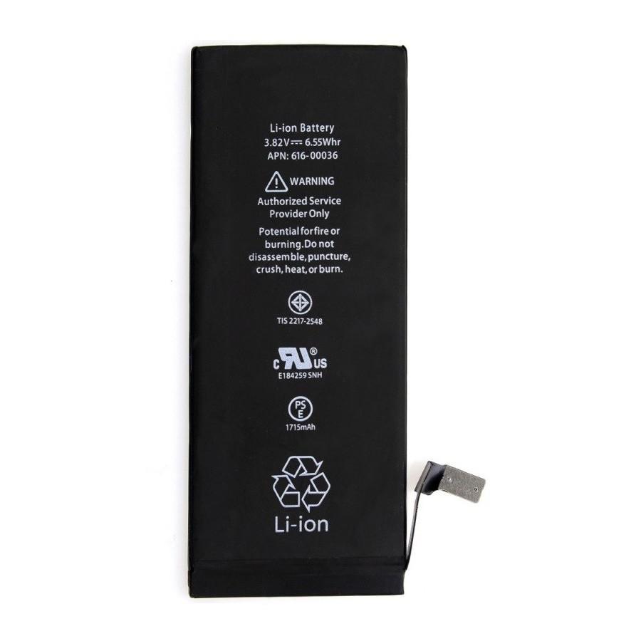 Batterie - iPhone 6