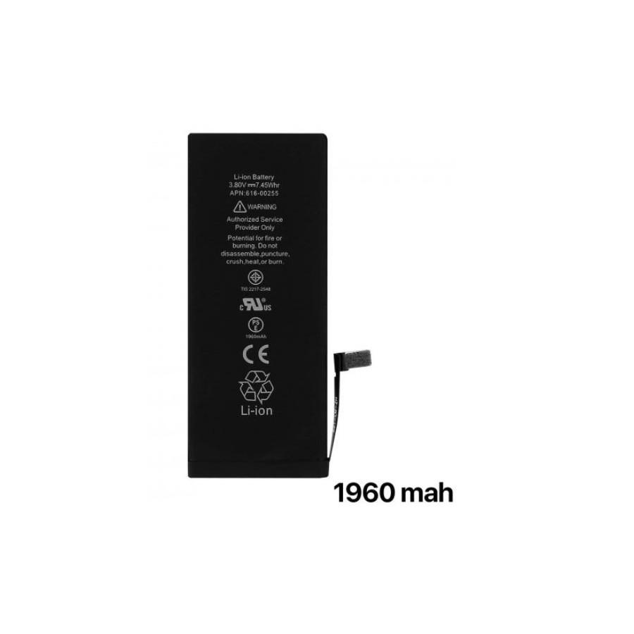 Batterie - iPhone 7